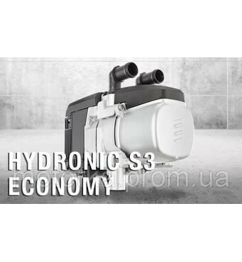 Автономний підігрівач двигуна Hydronic купуйте недорого тут!