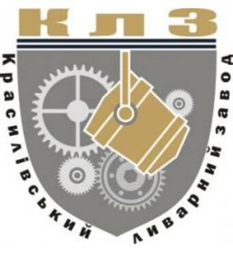 Обладнання по виробництву пелет реалізує Красилівський ливарний завод.