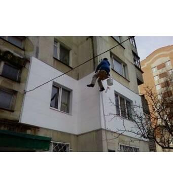 Замовляйте утеплення фасадів квартир Харків