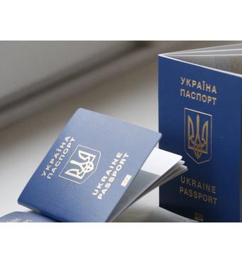 Официальная работа в Германии с биометрическим паспортом — возможна!