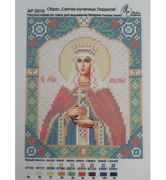 Купить схемы вышивки бисером иконы, цены от 20 грн.