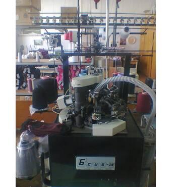 Надежное чулочно-носочное оборудование бу