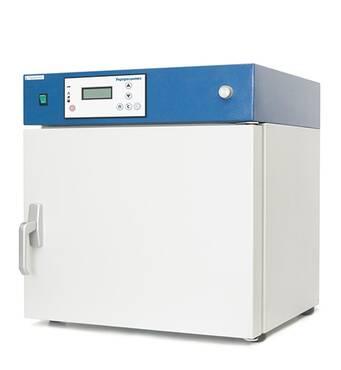 Покупайте стерилизатор воздушный ГПО-50 недорого