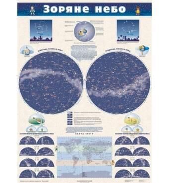 Подробная карта звездного неба находится у нас!