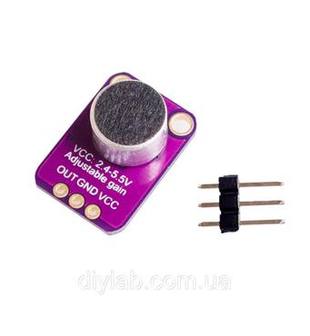 Покупайте звуковые датчики Ардуино по доступной цене в DIYLab!