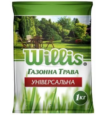 Упродажінасіння газонної трави!
