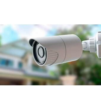 Айпи камера - контроль, который можно приобрести уже сегодня.