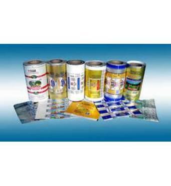 """Кашированная фольга для продуктов доступна к заказу в компании """"ПЦ"""" Максипринт """" """"."""