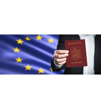 Миграционная компания Ezstatum поможет оформить румынское гражданство!