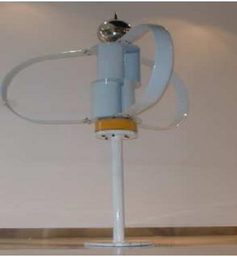 Придбайте вітрогенератор для Вашого будинку