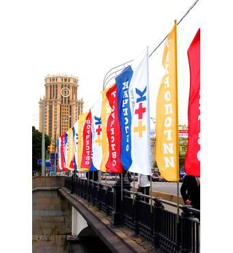 Приобретите кронштейн для флага по доступной цене