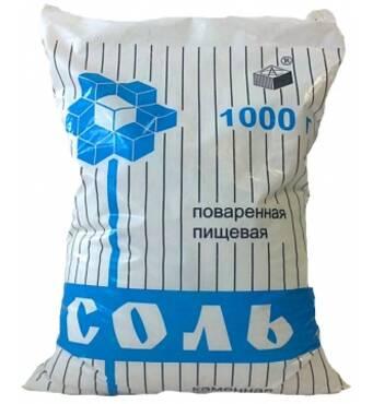 В ассортименте нашей компании пищевая соль оптом недорого