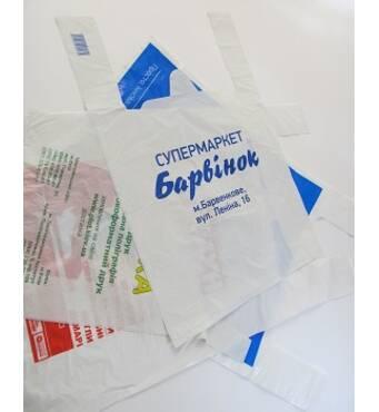 Качественная печать на пакетах майка не за все деньги