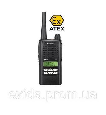 В асортименті вибухозахищена радіостанція E-TECH EP-100ex