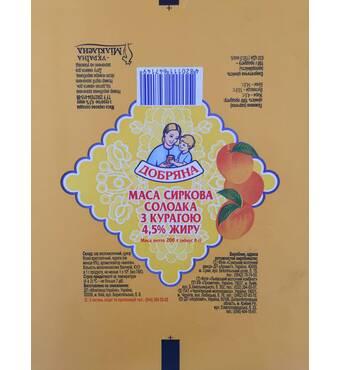Наша компания предлагает упаковку масла эколин