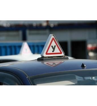 Пройдите частные уроки вождения, чтобы улучшить собственные навыки