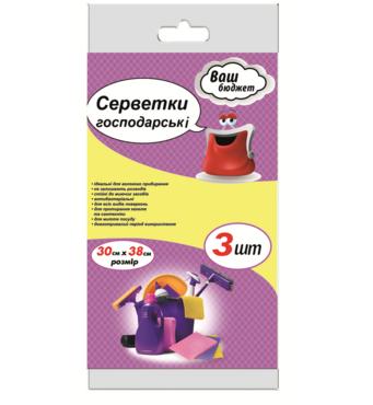 Здійснюємо продаж універсальних віскозних серветок від українського виробника