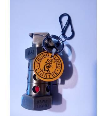 Зажигалка-брелок доступен для заказа