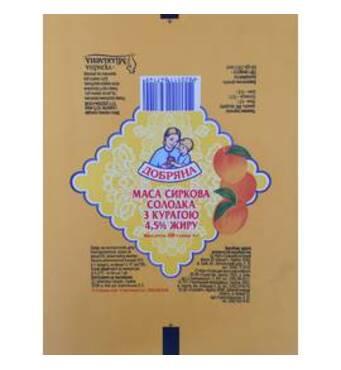 Предлагаем упаковку масла эколин по хорошей цене