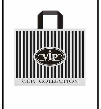 Пропонуємо придбати пакети з логотипом малим тиражем
