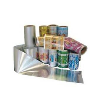 Для заказов доступна рулонная упаковка для фармацевтики хорошего качества