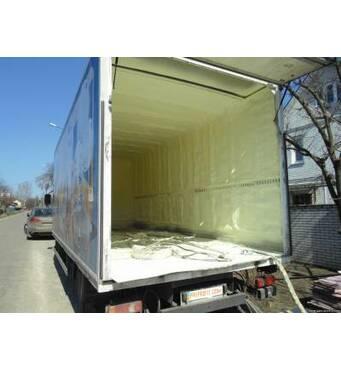 Пропонуємо термоізоляцію пінополіуретаном транспорту