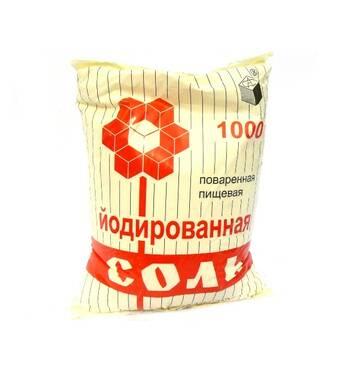 Для замовлення доступна сіль йодована за лояльною ціною