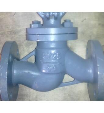 В продажу  клапан запірний сталевий  фланцевий 15с18нж (15с18п)  РУ25 ДУ15-200