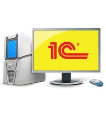Пропонуємо купити 1С: Підприємство 8.2. Зарплата і Управління Персоналом для України