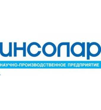 """Розпродаж компонентів до холодильного обладнання зі складу НВП """"Інсолар"""" у м. Харкові"""