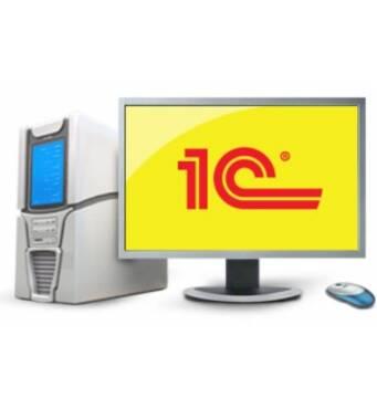 Пропонуємо купити 1С: Підприємство 8.2. Комплект прикладних рішень на 5 користувачів для України
