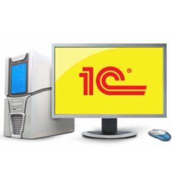 Пропонуємо купити 1С: Підприємство 8.2. Клієнтська ліцензія на одне робоче місце