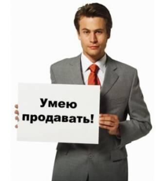 Не копай - продавай! Робота менеджер з продажу реклами в Луцьку чекає на тебе!