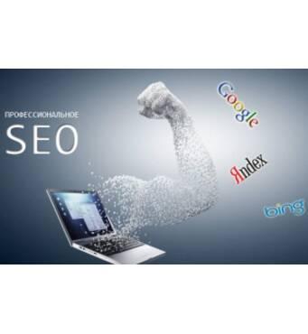 Оптимізація, просування сайту - максимум продажів з мінімумом вкладень