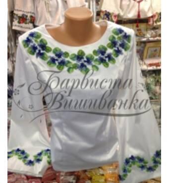 Покупайте схемы вышивания рубашки на атласе