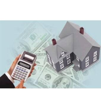 Отличное предложение для всех, кого интересует оценка недвижимости для налогообложения!