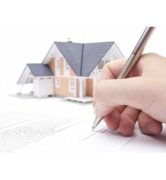 Осуществляем оценку недвижимости для целей налогообложения (Ивано-Франковск)