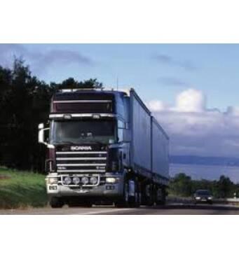 Оперативная перевозка пищевых продуктов