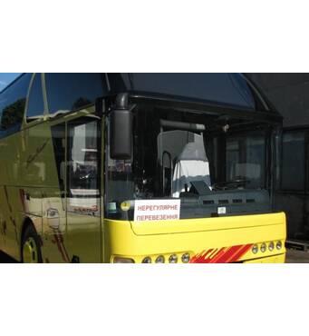 Низькі ціни на оренду автобусів та пасажирські перевезення