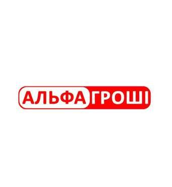 Кредит від Альфа гроші. Фіксовані платежі