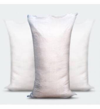 Покупайте мешки из полипропилена только у нашей компании!