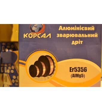 Алюмінієвий зварювальний дріт ER5356