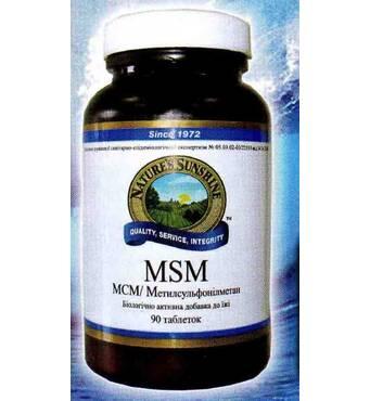 Метилсульфонілметан (мсм, msm) NSP
