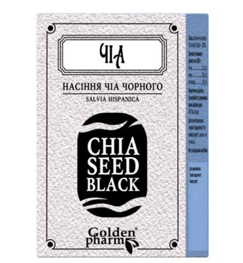 Чиа насіння чорне 100 г