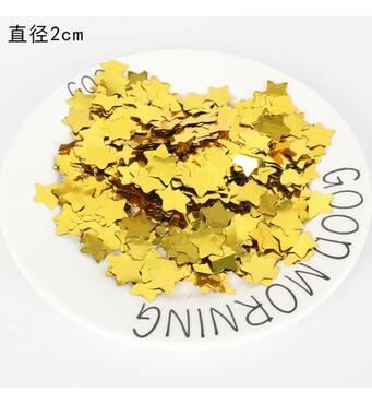Конфетті зірочки золоті 20 мм, 1 кг (Китай)