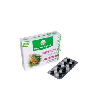 Имуностан-antivirus