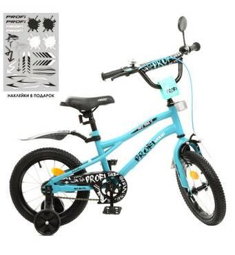 Велосипед детский PROF1 14д. Y14253