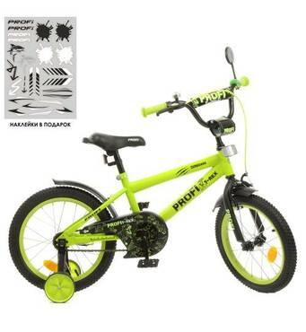 Велосипед детский PROF1 16д. Y1671