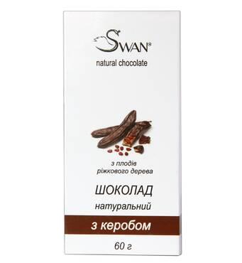 """Натуральный шоколад """"с Кэробом""""  60 г (темный)"""