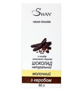 """Натуральный шоколад """"с Кэробом""""  60 г (молочный)"""